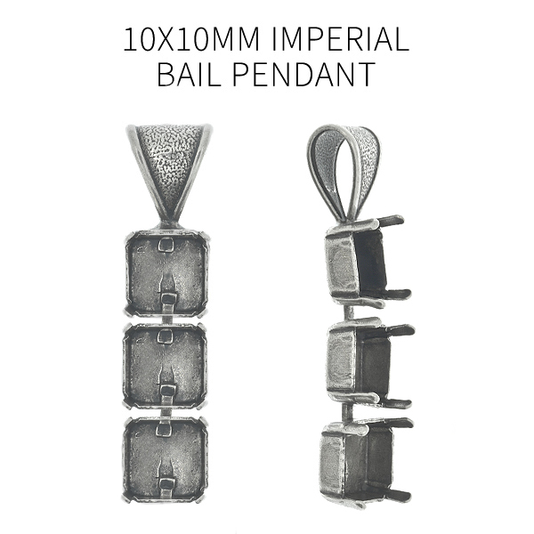 10x10mm Imperial Empty Pendant base with soldered wide bail