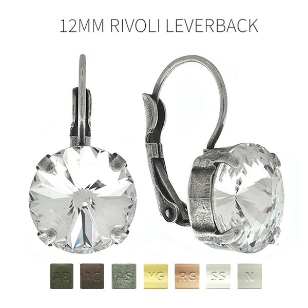 sku 08.07.15 Leverback Earring Base 12mm Square